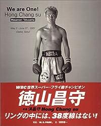 We are One!―Hong Chang su・Masamori Tokuyama
