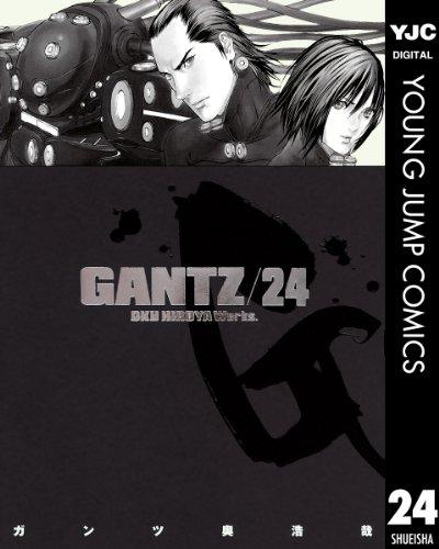 GANTZ 24 (ヤングジャンプコミックスDIGITAL)