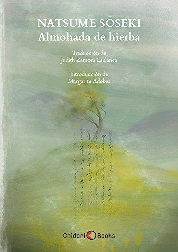 Almohada de hierba (Spanish Edition)