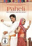 DVD Cover 'Paheli - Die Schöne und der Geist
