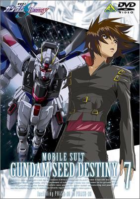 機動戦士ガンダムSEED DESTINY 7 [DVD]