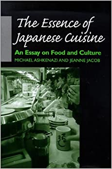 essay on japanese political culture