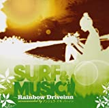 SURF&MUSIC~RAINBOW DRIVEINN recommended by アンジェラ・マキ・バーノン(DVD付)