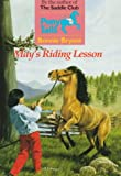 MAY'S RIDING LESSON (Pony Tails) (0553482564) by Bryant, Bonnie