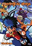 Legend of the Mystical Ninja - A New Villain (Vol. 3)