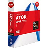ATOK 2009 for Windows 通常版