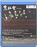 Image de Election (Import) [Blu-ray]