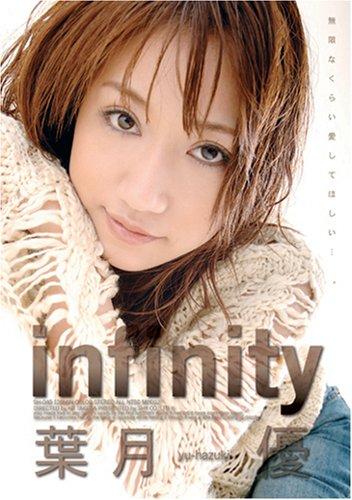 [葉月優] infinity