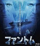 ファントム-開戦前夜- Blu-ray[Blu-ray/ブルーレイ]