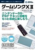 ゲームリンクXII GW-US54Mini2G(ニンテンドーDS・PSP・Wii対応:Wi-Fi USBアダプタ)