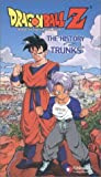 echange, troc Dragon Ball Z: History of Trunks (Edit) [VHS] [Import USA]