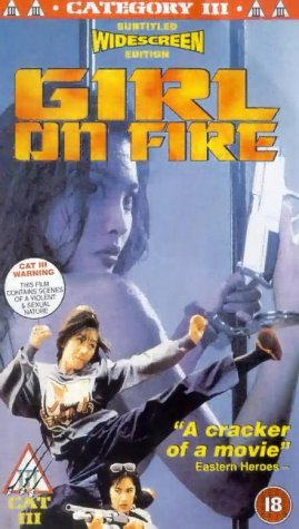 girl-on-fire-vhs