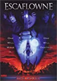 Escaflowne: Movie [Import]