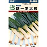 農林 味一本太葱(下仁田ダルマ葱)数量:10ml