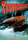 サンダーバード ジェットモグラ号の活躍/Thunderbirds Are Go!