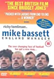 Mike Bassett - England Manager [DVD] [2001]