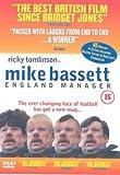 Mike Bassett: England Manager packshot