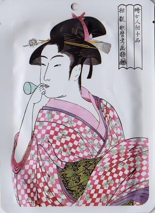 日本マスクパック謹製歌麿ライン コラーゲン+江戸紫エッセンスマスク・1シート