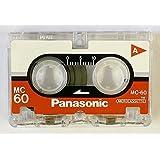 Panasonic Microcassette MC-60 Tape - 3-Pack (RT-603MC)