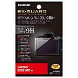 HAKUBA デジタルカメラ液晶保護フィルム EX-GUARD Canon EOS M5専用 EXGF-CEM5