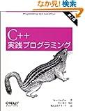 C++���H�v���O���~���O