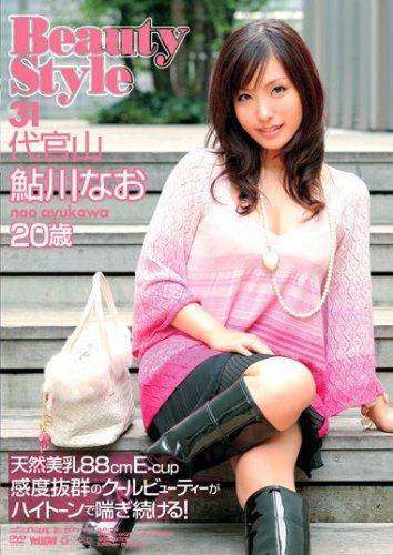 Beauty Style 31