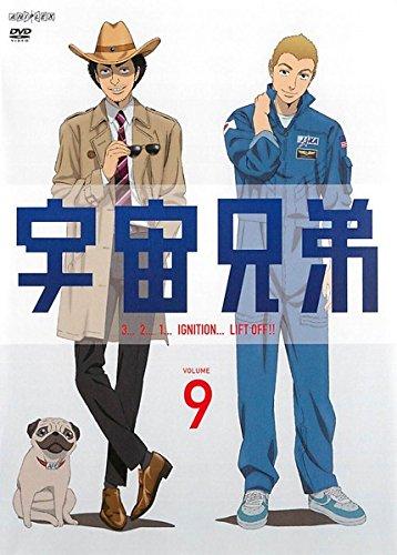 宇宙兄弟 VOLUME 9(第27話 第29話)