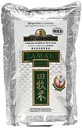 Tamaki Gold - Signature Quality California Koshihikari Short Grain Rice (5 lb Bag)