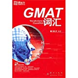 img - for GMAT vocabulary classified-1 MP3 inside (Chinese Edition) book / textbook / text book