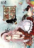 風船人形 1 [DVD]