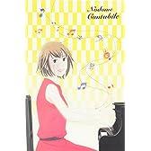 のだめカンタービレ VOL.1 (初回限定生産) [DVD]