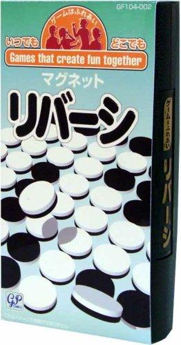Travel-Games-Games-Reversi-Petting-japan-import