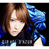 D'AZUR(初回生産限定盤A)(Blu-ray Disc付)