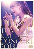 DREAM ~TOMOMI KAHARA CONCERT 2013~[DVD]
