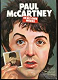 Paul McCartney: In His Own Words (0399410082) by Gambaccini, Paul
