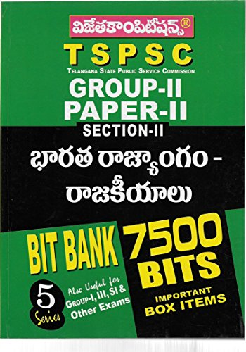 TSPSC Group-II Paper-II Section-II Indian Constitution and politics Bit Bank 7500 Bits [ TELUGU MEDIUM ]