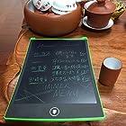 HOMESTEC 【ランキング1位】 【高評価】 電子パッド 電子メモ帳 85インチ 黒が激安特価!
