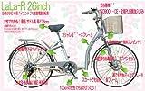 ハイエンド フル装備 アシスト電動自転車 SHIMANO6段 26inch (シルバー)