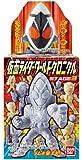 仮面ライダーワールドクロニクル STAGE3 1BOX (食玩)