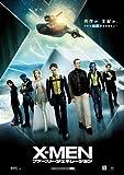 X-MEN:ファースト・ジェネレーション (ヒュー・ジャックマン 出演) [DVD]
