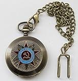 ソビエト 連邦 エンブレム 懐中時計 アンティークゴールド色 カニカン 金具つき フォブチェーン 革ひも 収納袋 + 箱 セット キリル文字 スケルトン 手巻き