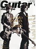 Guitar magazine (ギター・マガジン) 2014年 01月号 [雑誌]