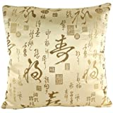 Silky Decorative Full Calligraphy Embroidered Oriental Cushion Cover / Pillow Case - Champagne Beige