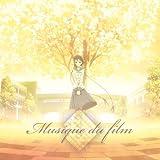 """劇場版""""文学少女""""オリジナルサウンドトラック ~追想音楽 Musique du film~"""