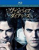 ヴァンパイア・ダイアリーズ〈セブンス・シーズン〉 コンプリート・...[Blu-ray/ブルーレイ]