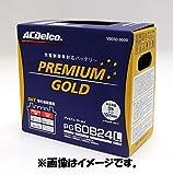 トヨタ ACデルコ 充電制御式 プレミアムゴールド バッテリー 60B24L (46B24L/50B24L/55B24L共用可能) V9550-9009