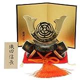 Kotobuki Clay Miniature Samurai Helmet, Oda Nobunaga