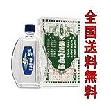 台湾 万応 白花油 20g (全国送料無料)