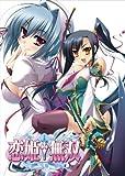 恋姫†無双 1 生産限定特装版