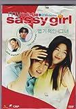 DVD My Sassy Girl Korean Movie Sub Eng / Gianna Jun, In-mun Kim
